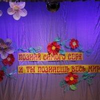 Девиз лицея :: Олег Афанасьевич Сергеев