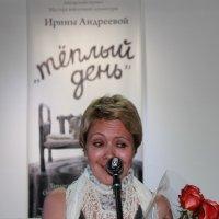 Ирина Андреева :: Наталья Золотых-Сибирская