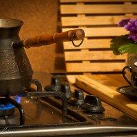 Варим кофе :: Сергей