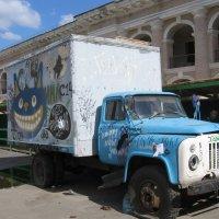Веселый грузовик :: Ростислав