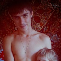 Семья :: Анастасия Грицына