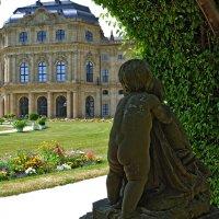 Резиденция и придворный сад в Вюрцбурге :: Валентина Потулова