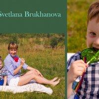 Детская и семейная фотосессии :: Светлана Брюханова