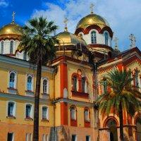 Абхазия-Новый Афон! :: Олег Семенцов