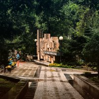 сквер почётных граждан города Владивостока :: Сергей Бойко
