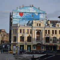 Москва :: Митяй Митрич