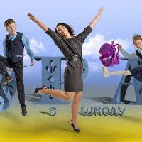 Ура в школу! :: Ринат Валиев