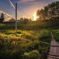 Через мосток к закату :: Владимир Макаров