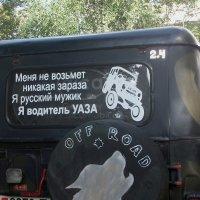 Автомобильный аутотренинг) :: Галина Бобкина
