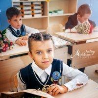 Первый раз -в первый класс) :: Андрей Молчанов