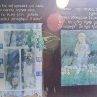 День в городе Боровск. :: Славик Обнинский