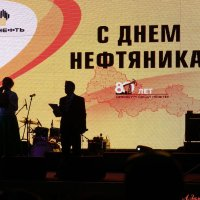 С праздником! :: Андрей Заломленков
