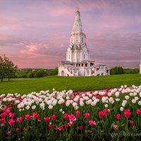 Церковь Вознесения в Коломенском на рассвете :: Игорь Соболев