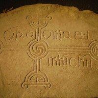 Древняя великая Ирландия :: Марина Домосилецкая