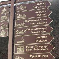 Совсем запутали географию  .... ))) :: Вячеслав Случившийся