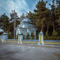 Часовня преподобного Герасима... :: Александр Никитинский