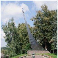 Боровск. Памятник К.Э.Циолковскому. :: Николай Панов