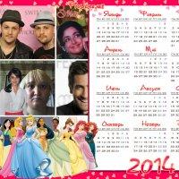 Calendar :: Aliya Orumbaeva