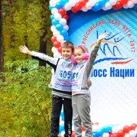 победила ДРУЖБА! :: Евгений Фролов