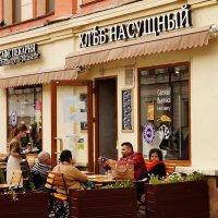 Посиделки :: Ирина Шурлапова