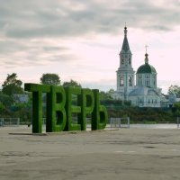 Речной вокзал :: Анастасия Белякова