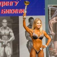 Абсолютная чемпионка в номинации-бикини. :: Виктор Евстратов