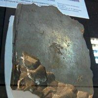 """Метеорит """"Сихотэ-Алинь"""" :: Вера Щукина"""
