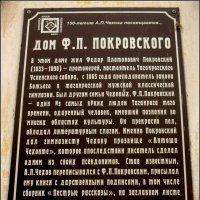 Таганрог :: Нина Бутко