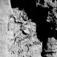 Мамаев Курган,фрагмент :: Mavr -