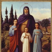 С Праздником Вас!:  Вера Надежда Любовь и Мать их Софья :: Aleks Ben Israel