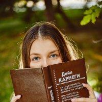 reader :: Vitaliy Dankov