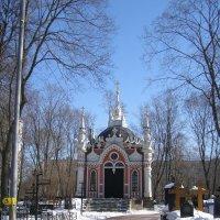 Часовня на Преображенском кладбище :: Анна Воробьева