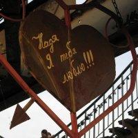 Надежда и Любовь!... :: Алекс Аро Аро