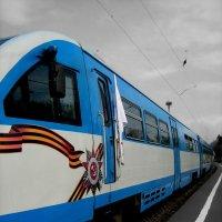 Поезд памяти :: Анастасия Коробейникова