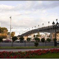 Пешеходный мост :: Борис Гольдберг