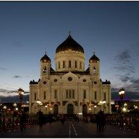 Храм Христа Спасителя вечером :: Борис Гольдберг
