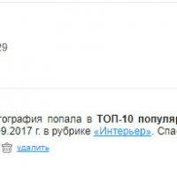 Вот так :: Евгений Наглянцев