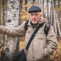 Осенний автопортрет. :: Сергей Щелкунов