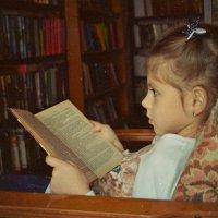 Книги - это отдельные волшебные миры. :: ...Настя ...