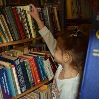 Сколько бы лет тебе не исполнилось, нет ничего лучше хорошей книги в руках :: ...Настя ...