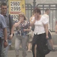 Смог в Москве 2010 :: Алексей Окунеев