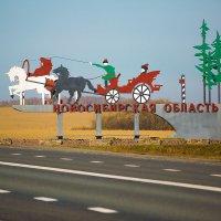 достопримечательности Новосибирска :: Юрий Лобачев