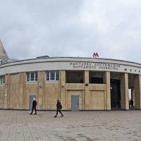 Вестибюль Китай-город (станция метро) Москва. :: Александр Качалин