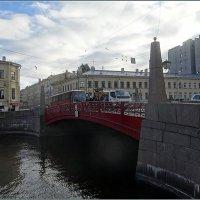 Красный мост :: Вера
