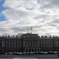 Мариинский дворец :: Вера