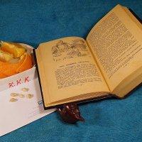 А не заслать ли кому-нибудь 5 зёрнышек апельсина?:)..(По мотивам Артура Конан-Дойла). :: Андрей Заломленков