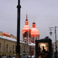 Поздравляю братьев-католиков с Праздником! :: Иван Миронов