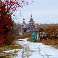 Дорога к храму . :: Мила Бовкун