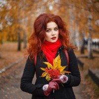 Осенний портрет :: Артём Кыштымов