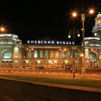 Киевский вокзал :: ninell nikitina